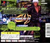 The King of Fighters '99 (SNK Best Collection) (Renka Ban)