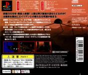 Shockwave: Operation JumpGate