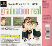 Sotsugyou R: Graduation Real (Limited Edition)