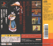 Arcade Hits: Suiko Enbu (Major Wave Series)