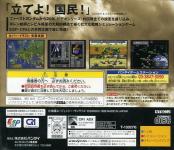 Kidou Senshi Gundam: Ghiren no Yabou (Limited Edition)