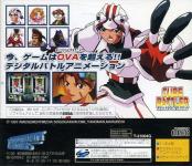 Cube Battler: Story of Shou: Debugger Shouhen