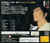 Cross Tantei Monogatari: Motsureta 7tsu no Labyrinth