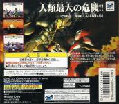 Ultraman Hikari no Kyojin Densetsu