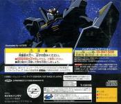Kidou Senshi Z Gundam: Zenpen Zeta no Kodou