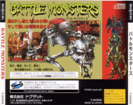 Battle Monsters