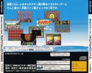 Bishoujo Variety Game: Rapyulus Panic