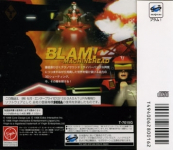 Blam!-Machinehead