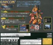 Capcom Generation: Dai 4 Shuu Kokou no Eiyuu