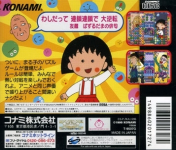 Chibi Maruko-chan no Puzzle-dama