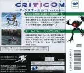 Criticom: The Critical Combat