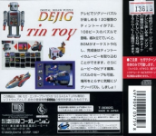 Dejig: Tin Toy