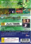 .hack//Shinshoku Osen Vol.3