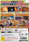 Dragon Ball Z: Sparking Meteor