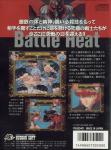 Battle Heat!