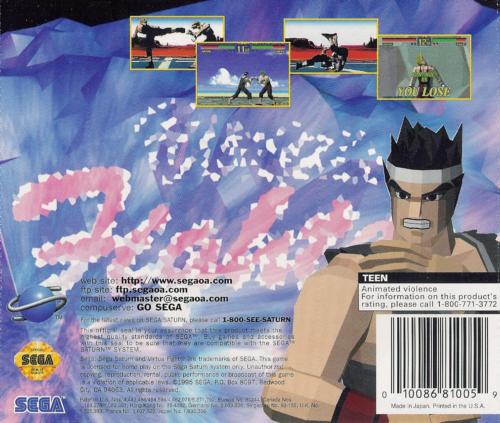 Virtua Fighter Back Boxart