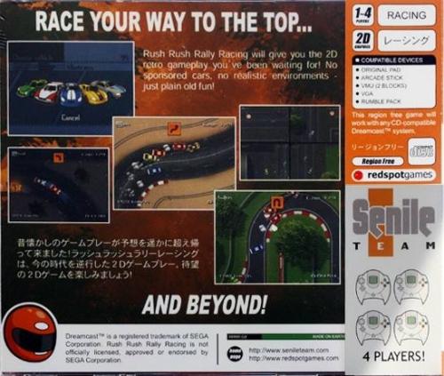 Rush Rush Rally Racing Back Boxart
