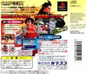 Shiritsu Justice Gakuen: Legion of Heroes
