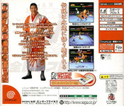 Giant Gram: All Japan ProWrestling 2