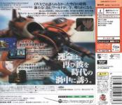 Blue Submarine No. 6: Saigetsu Fumahito- Time and Tide