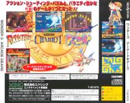 Arcade Gears: Wonder 3