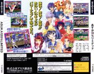Asuka 120% Burning Fest. Limited