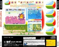 Fantasy Zone (Sega Ages)