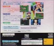 Idol Mahjong Final Romance 4