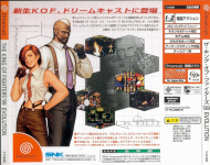 The King of Fighters '99 Evolution