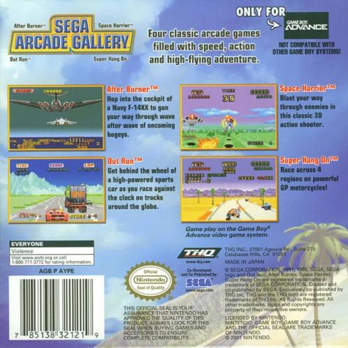 Sega Arcade Gallery Back Boxart