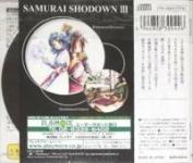 Samurai Spirits: Zankurou Musouken (PSOne Books)