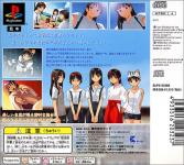 Dokoma Demo Aoku (Limited Edition)