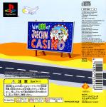 Um Jammer Lammy (PlayStation the Best)