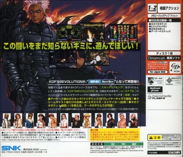 The King of Fighters '99 Evolution (SNK Best Buy) Back Boxart