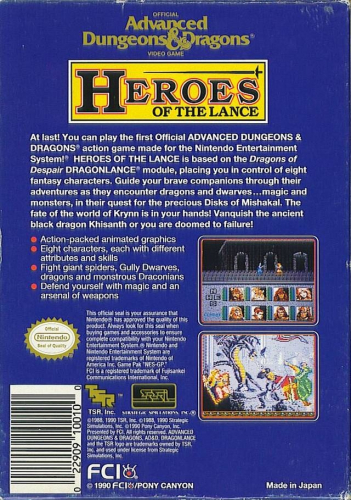 Advanced Dungeons & Dragons: Heroes of the Lance Back Boxart