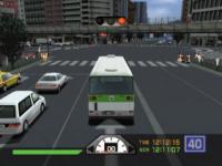 Tokyo Bus Annai