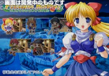 Princess Holiday - Limited Edition