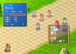Castle Fantasia: Seima Taisen