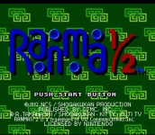 Ranma ½: Hard Battle