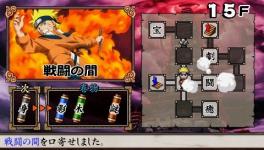 Naruto: Narutimete Portable