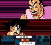Dragon Ball Z: Idainaru Songokuu Densetsu