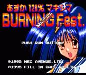Asuka 120% Maxima: Burning Fest Maxima